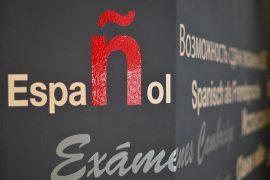 studiare spagnolo